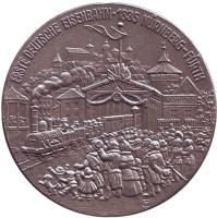Открытие первой немецкой железной дороги в 1835 г. Нюрнберг - Фюрт. Памятная медаль, Германия.