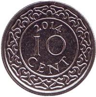Монета 10 центов. 2014 год, Суринам.