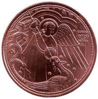 Архангел Михаил. Посланники небес. Монета 10 евро. 2017 год, Австрия.