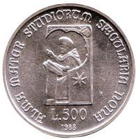 900 лет Болонскому университету. Монета 500 лир. 1988 год, Италия.