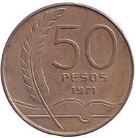 100 лет со дня рождения Хосе Энрике Родо. Монета 50 песо. 1971 год, Уругвай.