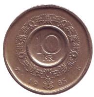 Монета 10 крон. 1985 год, Норвегия.