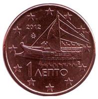 Монета 1 цент. 2012 год, Греция.