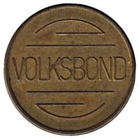 Volksbond. Жетон, Германия.
