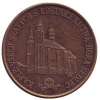 Костница в Седлеце. Кладбищенский костёл. Кутна-Гора. Сувенирный жетон, Чехия.