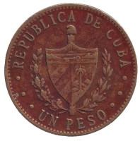 Монета 1 песо. 1985 год, Куба.
