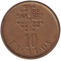 Монета 10 эскудо. 1988 год, Португалия.