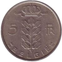 5 франков. 1975 год, Бельгия. (Belgie)