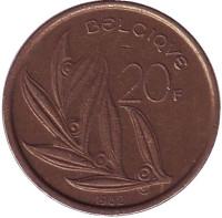20 франков. 1982 год, Бельгия. (Belgique)