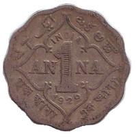 Монета 1 анна. 1929 год, Британская Индия.