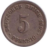 Монета 5 пфеннигов. 1905 год (D), Германская империя.