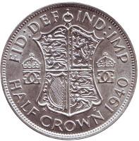 Монета 1/2 кроны. 1940 год, Великобритания.