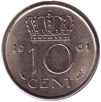Монета 10 центов. 1961 год, Нидерланды.
