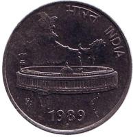 """Здание Парламента на фоне карты Индии. Монета 50 пайсов. 1989 год, Индия. (""""°"""" - Ноида)"""