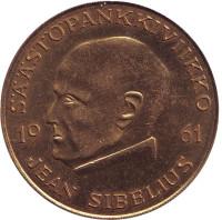 Ян Сибелиус. Памятный жетон. 1961 год, Финляндия. (Тип 3).
