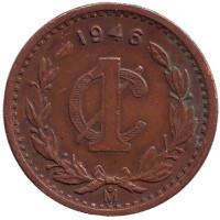 Монета 1 сентаво. 1946 год, Мексика.