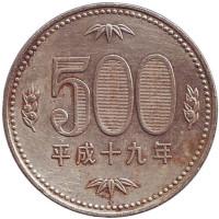 Росток адамова дерева. (Павловния). Монета 500 йен. 2007 год, Япония.