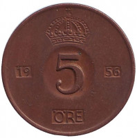 Монета 5 эре. 1956 год, Швеция.
