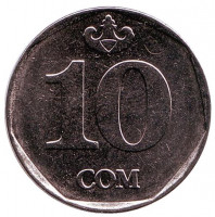 "Монета 10 сомов. 2009 год, Киргизия. (Надпись ""ОН СОМ 10 СОМ"" на гурте)"