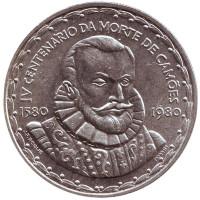 400 лет со дня смерти Луиса де Камоэнса. Монета 1000 эскудо. 1980 год, Португалия.