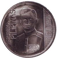 150 лет со дня рождения Артемио Рикарте. Монета 1 песо. 2016 год, Филиппины.