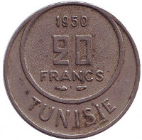 Монета 20 франков. 1950 год, Тунис.