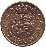 Монета 10 крон. 2013 год, Дания. Из обращения.
