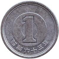 Монета 1 йена. 1988 год, Япония.