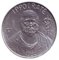 Гиппократ. Монета 1 лира. 1984 год, Сан-Марино.