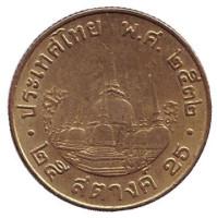 Храм Ват-Махамхат. Монета 25 сатангов. 1989 год, Таиланд.