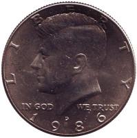 Джон Кеннеди. Монета 50 центов. 1986 год (D), США. UNC.