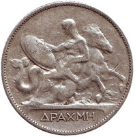Монета 1 драхма. 1910 год, Греция.