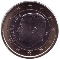 Монета 1 евро. 2018 год, Испания.