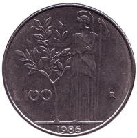 Богиня мудрости Минерва рядом с оливковым деревом. Монета 100 лир. 1986 год, Италия.
