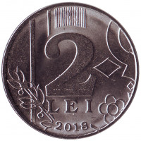 Монета 2 лея. 2018 год, Молдавия. UNC.