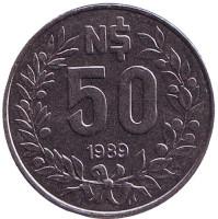 Монета 50 новых песо. 1989 год, Уругвай.