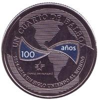 100 лет строительству Панамского канала. Век объединяя мир. Монета 1/4 бальбоа. 2016 год, Панама.