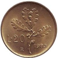 Дубовая ветвь. Монета 20 лир. 1983 год, Италия.