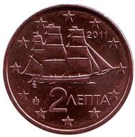 Монета 2 цента. 2011 год, Греция.