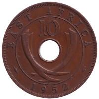 Монета 10 центов. 1952 год, Восточная Африка. (Без отметки монетного двора)