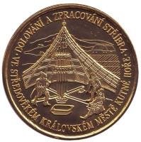 Добыча серебра в средневековом городе Кутна-Гора. Музей серебра. Сувенирный жетон, Чехия.