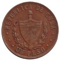 Монета 1 песо. 1987 год, Куба.