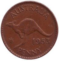 """Кенгуру. Монета 1 пенни. 1953 год, Австралия. (Без точки после """"AUSTRALIA"""")"""