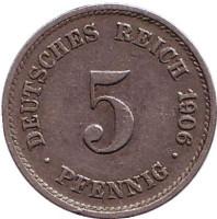 Монета 5 пфеннигов. 1906 год (G), Германская империя.
