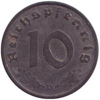 Монета 10 рейхспфеннигов. 1942 год (D), Третий Рейх.