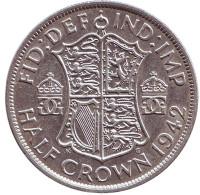 Монета 1/2 кроны. 1942 год, Великобритания.