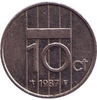 Монета 10 центов. 1987 год, Нидерланды.