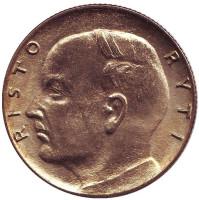 Ристо Рюти. Памятный жетон. 1964 год, Финляндия.