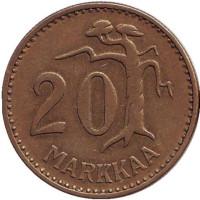 Монета 20 марок. 1961 год, Финляндия.
