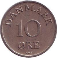 Монета 10 эре. 1949 год, Дания. N;S